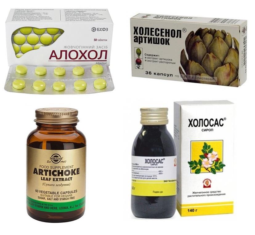 Хофитол: таблетки, капли и сироп, применение, аналоги, отзывы