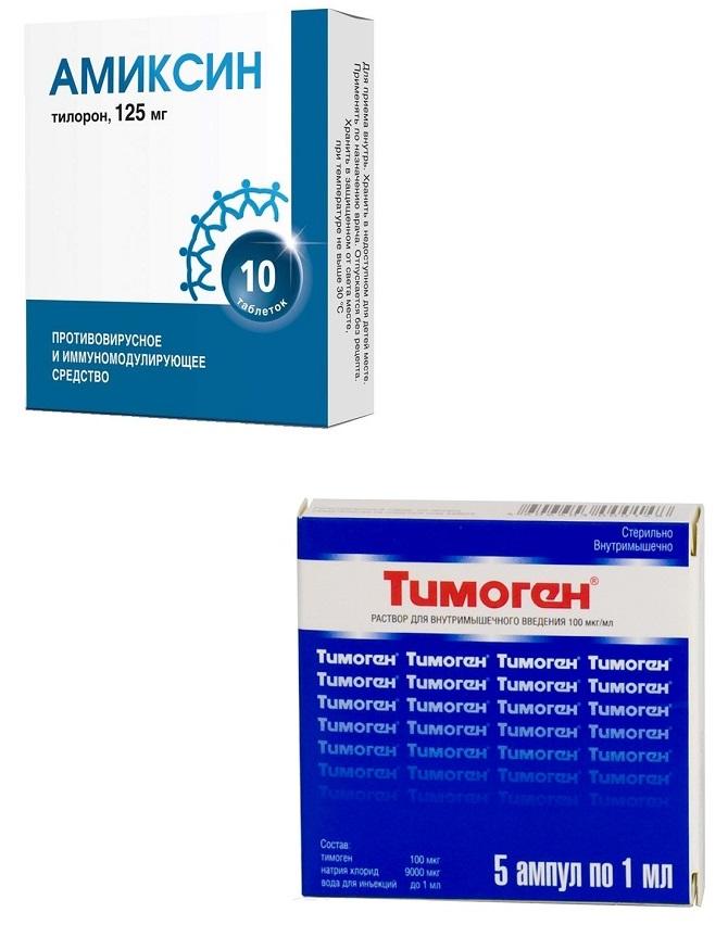 Иммуномодуляторы при гепатите С