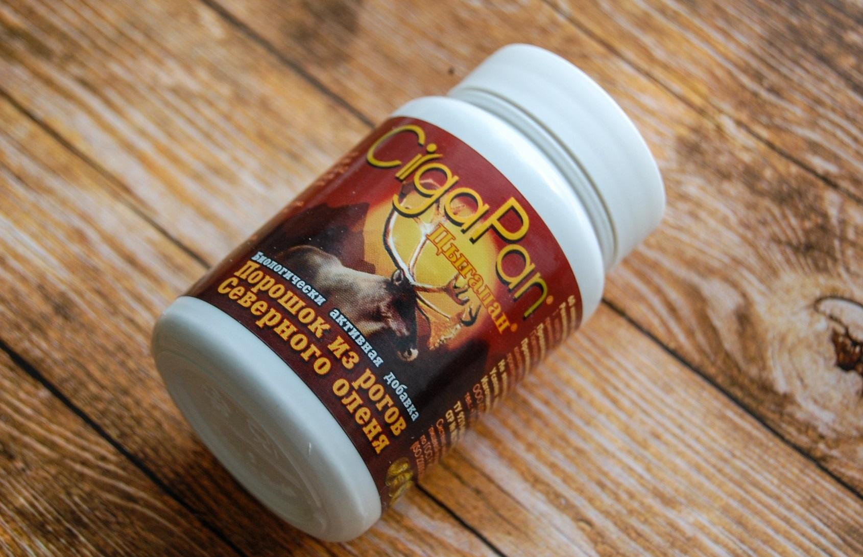 Цыгапан: состав витаминов, отзывы о таблетках