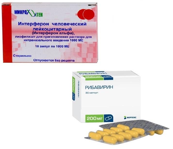 Рибавирин от гепатита С