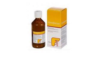 Урсофальк: таблетки, капсулы и суспензия, как принимать, аналоги, отзывы