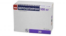 Верошпирон: 25 мг, 50 мг, 100 мг, как принимать, отзывы