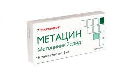 Метацин: таблетки и уколы, отзывы, аналоги