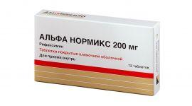 Альфа Нормикс: показания к применению таблеток, аналоги, отзывы