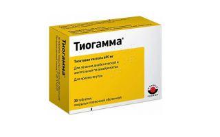 Тиогамма: таблетки, раствор и концентрат, отзывы и аналоги препарата