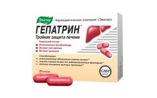 Гепатрин: применение, отзывы и аналоги