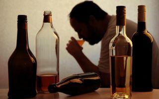 Алкогольный гепатит: острый и хронический, клинические рекомендации