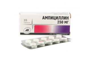 Ампициллин: таблетки, капсулы, уколы, суспензия, как принимать, аналоги