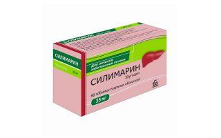 Силимарин: препарат для печени, инструкция, аналоги