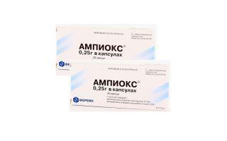 Ампиокс: таблетки и уколы, аналоги препарата