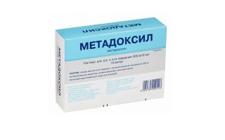 Метадоксил: таблетки, ампулы и капельница, инструкция