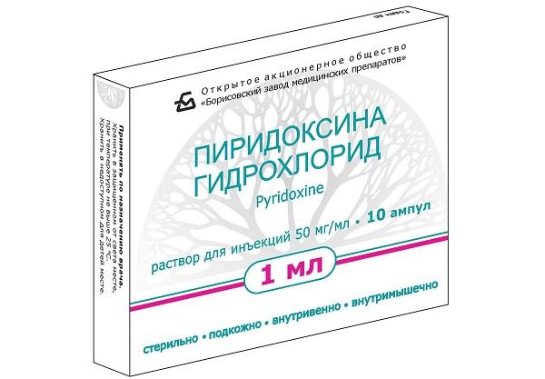 Пиридоксина гидрохлорид: что это за витамин, отзывы