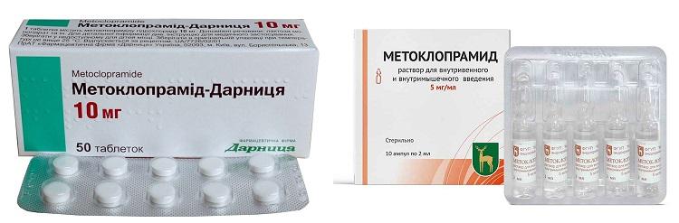 Формы выпуска Метоклопрамид