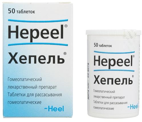 Гомеопатические препараты для чистки печени