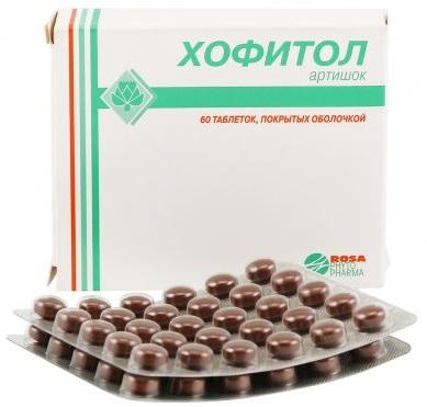 Препарат Хофитол для лечения печени