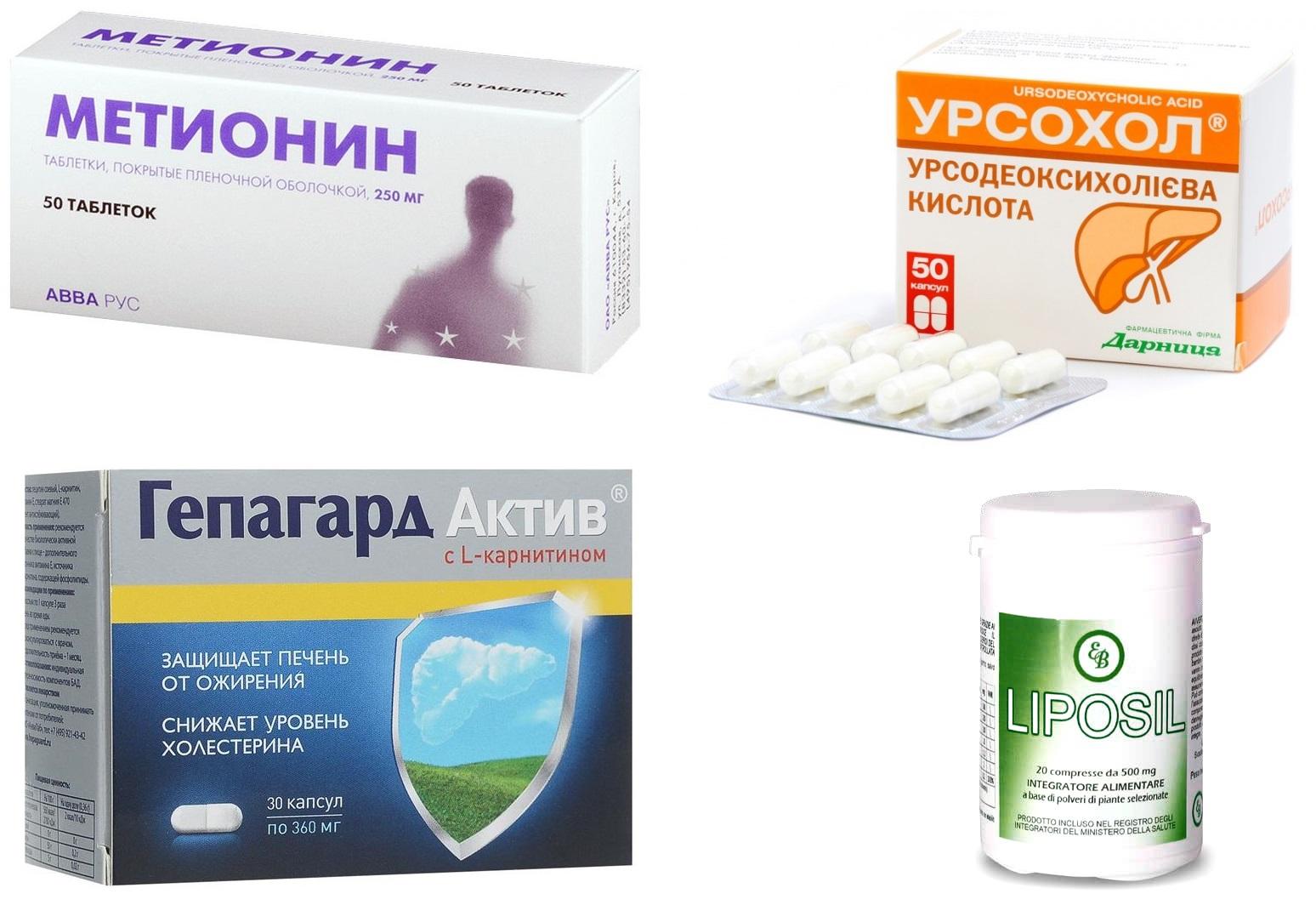 Препараты гепатопротекторы для чистки печени