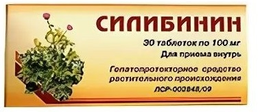 Силибинин