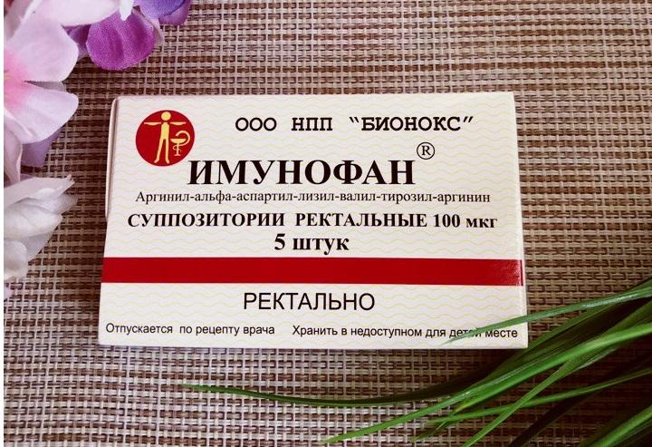 Свечи Имунофан
