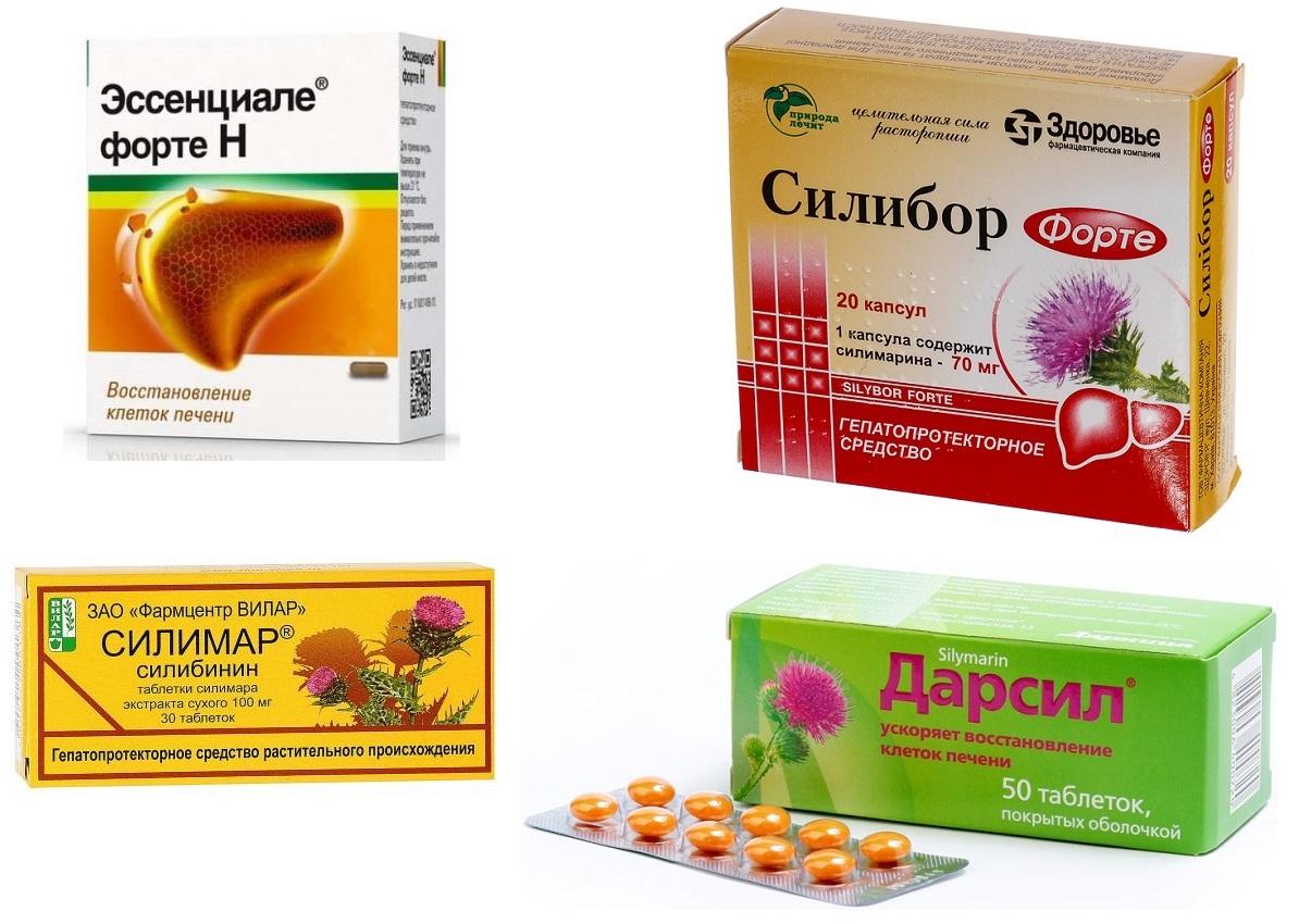 Аналоги глицирризиновой кислоты