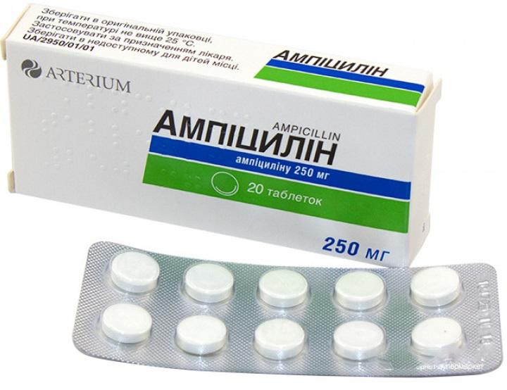 Как действуют таблетки и уколы Ампициллин