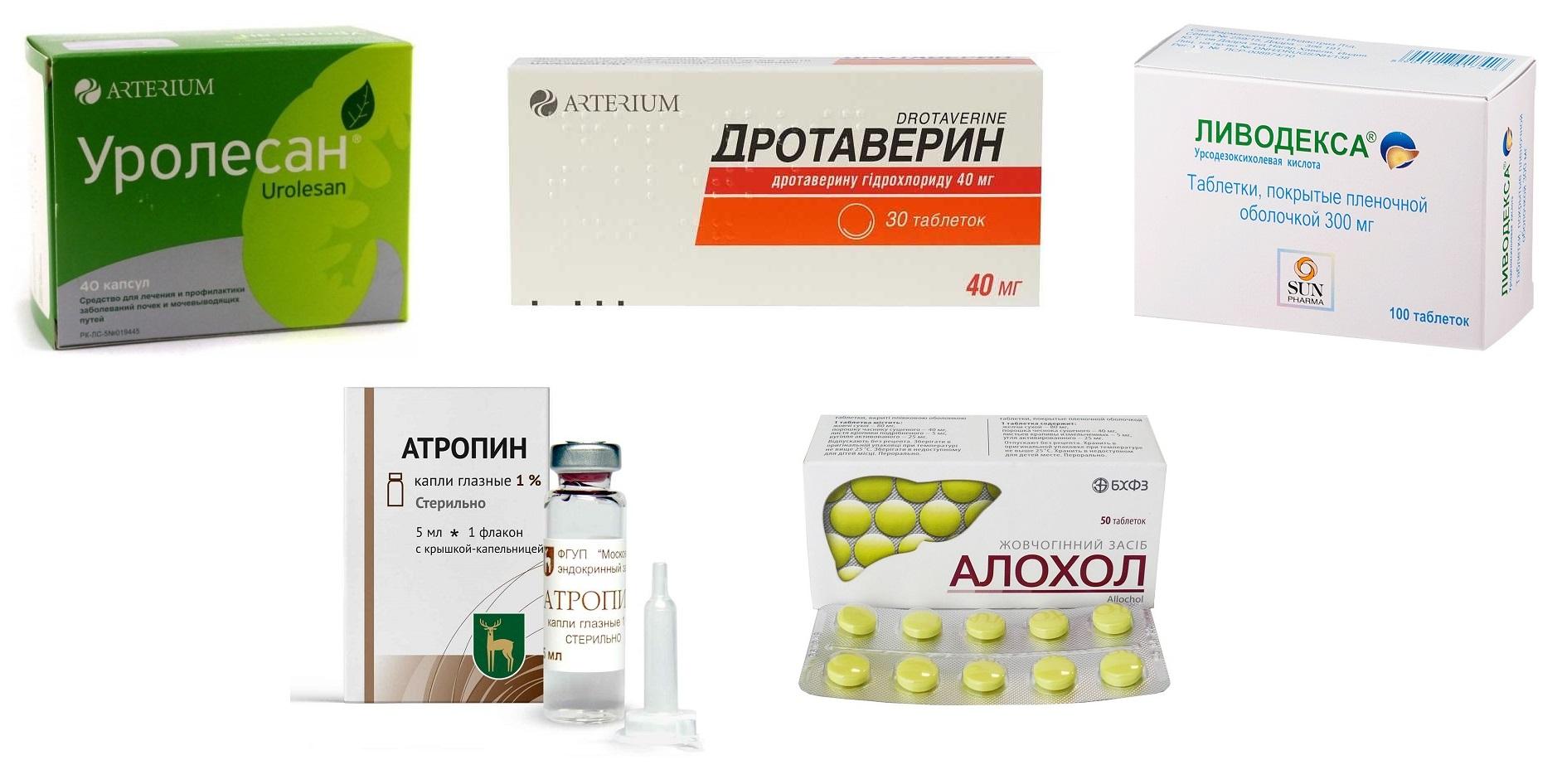 Список желчегонных лекарств